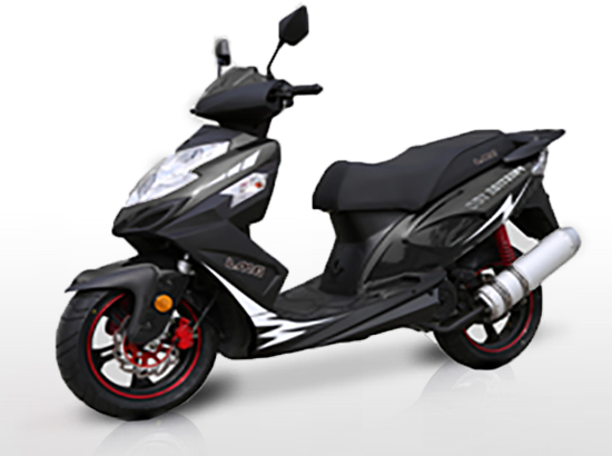 BMS Prestige 150 Moped Scooter : California Legal Scooters