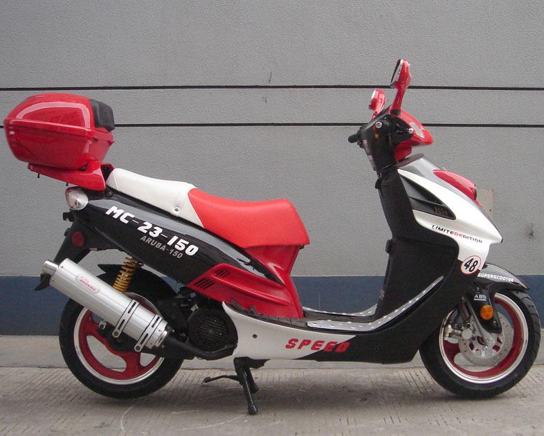 MC-23 150 Scooter